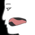 Meditation Mund Zunge